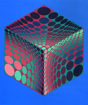 Vasarely : une expo à vous faire tourner la tête !